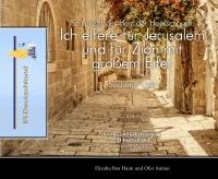 5. IFI-D Lehrseminar 2017 in Gießen (MP3-CD)